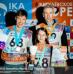 Нижегородцы на Кубке мира  IKA 2020